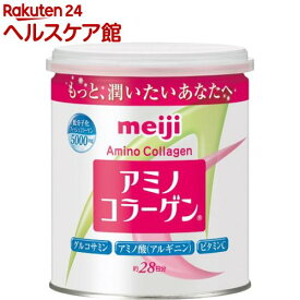 アミノコラーゲン 缶タイプ(200g)【アミノコラーゲン】