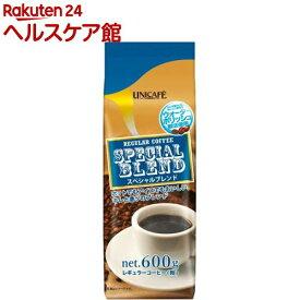 ユニカフェ スペシャルブレンド レギュラーコーヒー 粉(600g)【ユニカフェ】