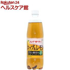 ハイサワー ホップ&レモン(1000ml)【ハイサワー】
