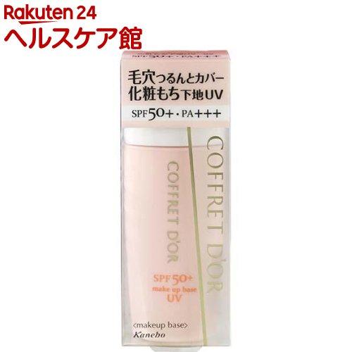 コフレドール 毛穴つるんとカバー化粧もち下地UV02(25mL)【コフレドール】【送料無料】