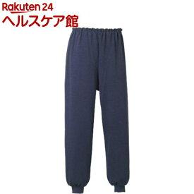 スクエアニット裾リブ付きズボン ネイビー LL 5113(1枚入)