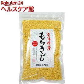 ムソー 岩手県産 もちきび(150g)