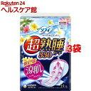 ソフィ 超熟睡ガード 涼肌 330 特に多い夜用 羽つき(14枚入*3袋セット)【ソフィ】