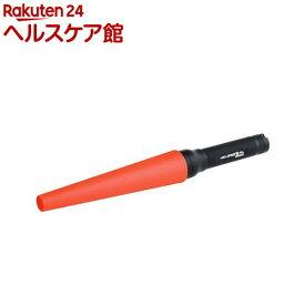 レッドレンザー P5用シグナルコーン 橙 7479(1コ入)【レッドレンザー】