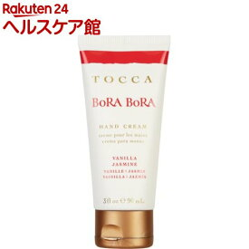 TOCCA(トッカ) ボヤージュ ハンドクリーム ボラボラ(90ml)【TOCCA(トッカ)】