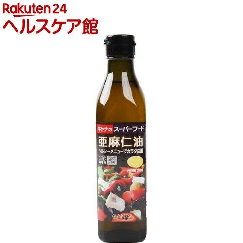 CANA(キャナ) 亜麻仁油(270g)【CANA(キャナ)】【送料無料】