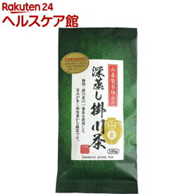 寿老園 山喜製茶組合の深蒸し掛川茶 金(100g)【寿老園】