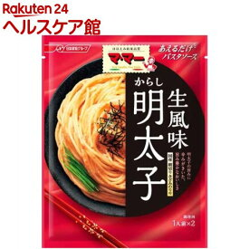 マ・マー あえるだけパスタソース からし明太子生風味(1人前*2袋入)【マ・マー】