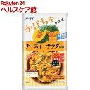 オーマイ かぼちゃで作る チーズィーサラダの素(20.9g)【オーマイ】