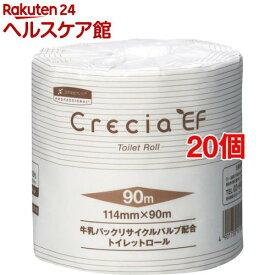 クレシア EFトイレットロール シングル 90m(20個セット)【クレシア】