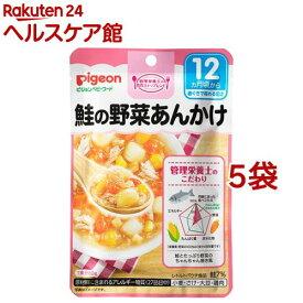 ピジョンベビーフード 食育レシピ 鮭の野菜あんかけ(80g*5コセット)【食育レシピ】