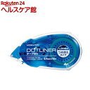 コクヨ テープのり ドットライナー 強粘着 タ-DM400-08(1コ入)【コクヨ】