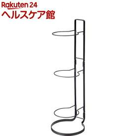 ボールスタンド フレーム ブラック(1コ入)【山崎実業】