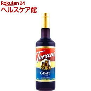 トラーニ フレーバーシロップ グレープ(750mL)【Torani(トラーニ)】