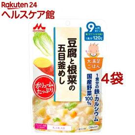 大満足ごはん 豆腐と根菜の五目釜めし G1(120g*4コセット)【大満足ごはん】