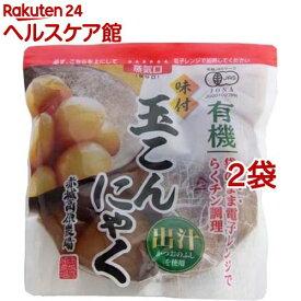 グリンリーフ 有機味付玉こんにゃく(150g*2コセット)
