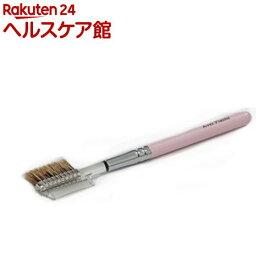 喜筆 コーム&ブラシ パールピンク軸 PP-013(1コ入)
