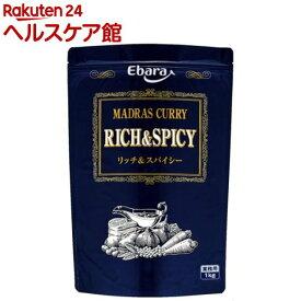 エバラ マドラスカレー リッチ&スパイシー 業務用(1kg)【エバラ】