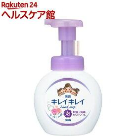 キレイキレイ 薬用泡ハンドソープ フローラルソープの香り ポンプ(250ml)【キレイキレイ】