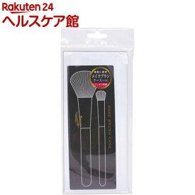 フェリセラ メイクブラシケース MBP280(1コ入)【フェリセラ】