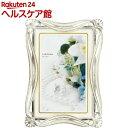 ラドンナ ブライダルメタルフレーム MJ70-P-WH ホワイト(1コ入)【ラドンナ】