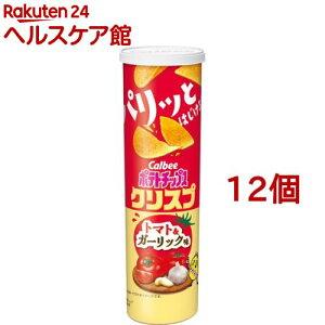カルビー ポテトチップス クリスプ トマト&ガーリック味(115g*12個セット)【カルビー ポテトチップス】