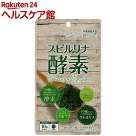 スピルリナ酵素(150粒)【リブラボラトリーズ】