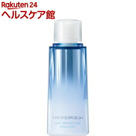 ヒカリミライ プロテクト デイ エマルション R リフィル(40ml)【ヒカリミライ】