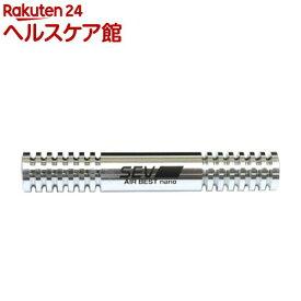 SEVエアーベストナノ for ペット(1個)【SEV】