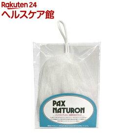 パックスナチュロン 洗顔用泡立てネット(1コ入)【パックスナチュロン(PAX NATURON)】