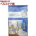 令和元年産 アイリスオーヤマ 生鮮米 無洗米 北海道産ななつぼし(2合パック*5袋入)【アイリスオーヤマ】
