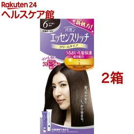 パオン エッセンスリッチ クリームタイプ 6(2箱セット)【パオン】[白髪染め]