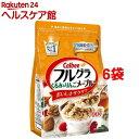 フルグラ くるみ&りんごメープル味(700g*6コセット)【フルグラ】