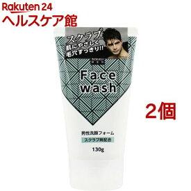 クレッシュ MEN 男性洗顔フォーム スクラブ(130g*2コセット)【クレッシュ(Clesh)】