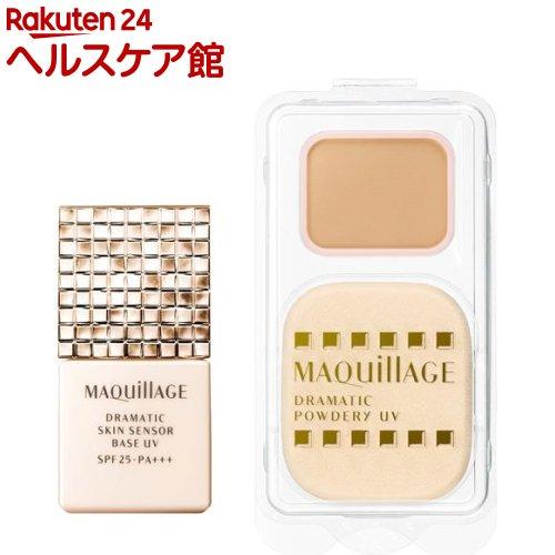 資生堂 マキアージュ 化粧下地S (ミニサイズ) P1 オークル20(1セット)【マキアージュ(MAQUillAGE)】