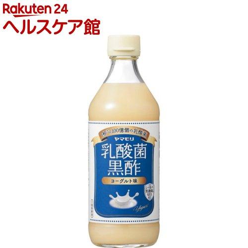 乳酸菌&黒酢 ヨーグルト味(500mL)