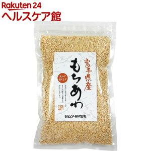 ムソー 岩手県産 もちあわ(150g)
