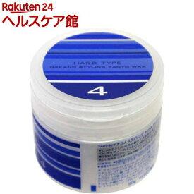 ナカノ スタイリング タントN ワックス 4 ハードタイプ(90g)【ナカノ】