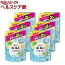 ボールド 洗濯洗剤 フレッシュピュアクリーンの香り 詰替え用 超特大サイズ(1.26kg*6コセット)【ボールド】[ボールド…
