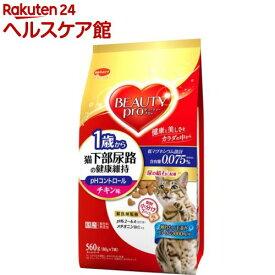 ビューティープロ キャット 猫下部尿路の健康維持 1歳から チキン味(80g*7袋入)【more30】【ビューティープロ】[キャットフード]