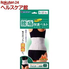 リーダー 腰痛保護ベルト Sサイズ(1コ入)【リーダー】