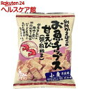 【訳あり】別所蒲鉾 お魚チップス・甘えび 3366(40g)