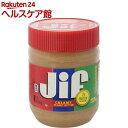 ジフ クリーミーピーナッツバター(340g)