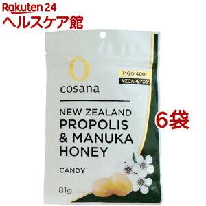 【訳あり】コサナ NZ産プロポリス入りマヌカハニーMGO400+のどあめ(81g*6袋セット)【コサナ】