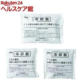 昭和商会 クールベストストロング 保冷剤 N18-44(3個入)