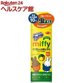 ほほえみのサラテクト ミッフィー(200mL)【サラテクト】