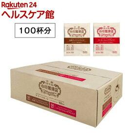 小川珈琲店 アソートセット ドリップコーヒー(100杯分)【小川珈琲店】