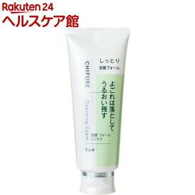 ちふれ 洗顔フォーム しっとりタイプ(150g)【ちふれ】