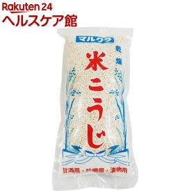 マルクラ食品 国産乾燥白米こうじ(500g)【spts4】【more20】