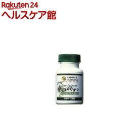 ネイチャーズリソース プレミアムハーブ ノコギリヤシ(60粒入)【ネイチャーズリソース】